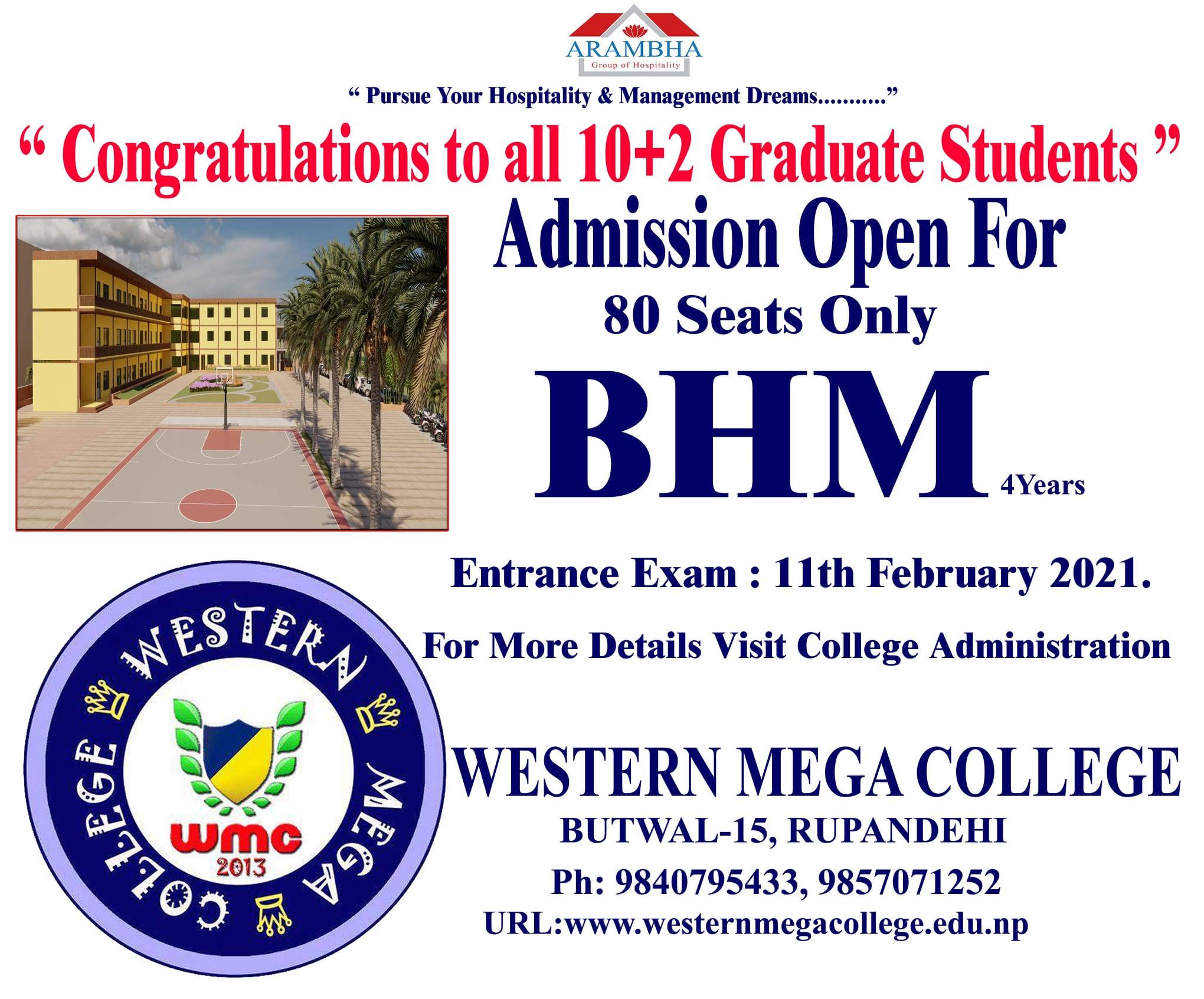 western mega college